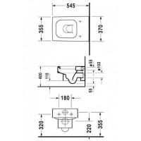 2217090064 Vero унитаз консольный +0067690000 Vero сиденье дюропласт для унитаза soft-close