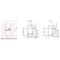 Блок управления TERMA КТХ 4S скрытое подключение