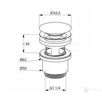 Донный клапан Kludi push-open, хром 1042405-00