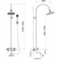 Душевая система  для ванны  и душа  Impresse PODZIMA LEDOVE  (ZMK01170109)