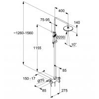Душевой гарнитур KLUDI LOGO DUAL SHOWER SYSTEM, 6808305-00
