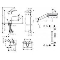 Душевой набор смесителей для душа HANSGROHE Logis  для душа (71100000+71600000+27772000)