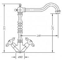 Двухвентильный смеситель для кухонной раковины GENEBRE NRC (68595 09 43 66)