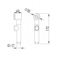 Гигиенический   душ  INPRESE, кнопка, B7001