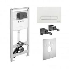 Комплект инсталляции SCHELL  для  унитаза MONTUS C 120 с белой смывной клавишей 030560099+030681599