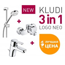 Комплект смесителей  для ванны Kludi LOGO NEO 376850575