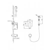 Набор (смеситель скрытого монтажа с гигиеническим душем) IMPRESE VYSKOV VR15340Z-BT хром