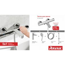 Набор смесителей для ванны Ravak Termo (HA 012,TE 022,953.00,972.00,914.00), 70320277
