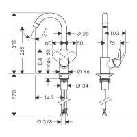 Однорычажный смеситель для кухни Hansgrohe Logis, 71835000
