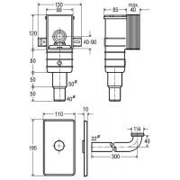 Сифон для консольного умывальника, пластик (553760)