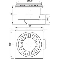 Сливной трап Alcaplast APV15 150x150/50
