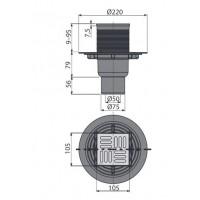 Сливной трап Alcaplast APV2321 105x105/50/75мм