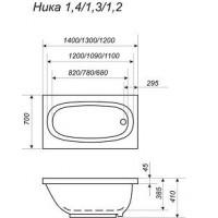 Ванна  прямоугольная Bisante НИКА 130*70, NK130