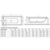 Ванна  прямоугольная Excellent Aquaria 160*70, WAEX.AQU16WH