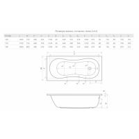 Ванна RADAWAY Iria 160x75 с ножками, WA1-01-160x075U