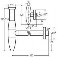 Вентиль угловой для сифона VIEGA ELEGANTA 3