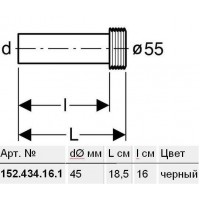 Впускной патрубок для унитаза Geberit d45 мм
